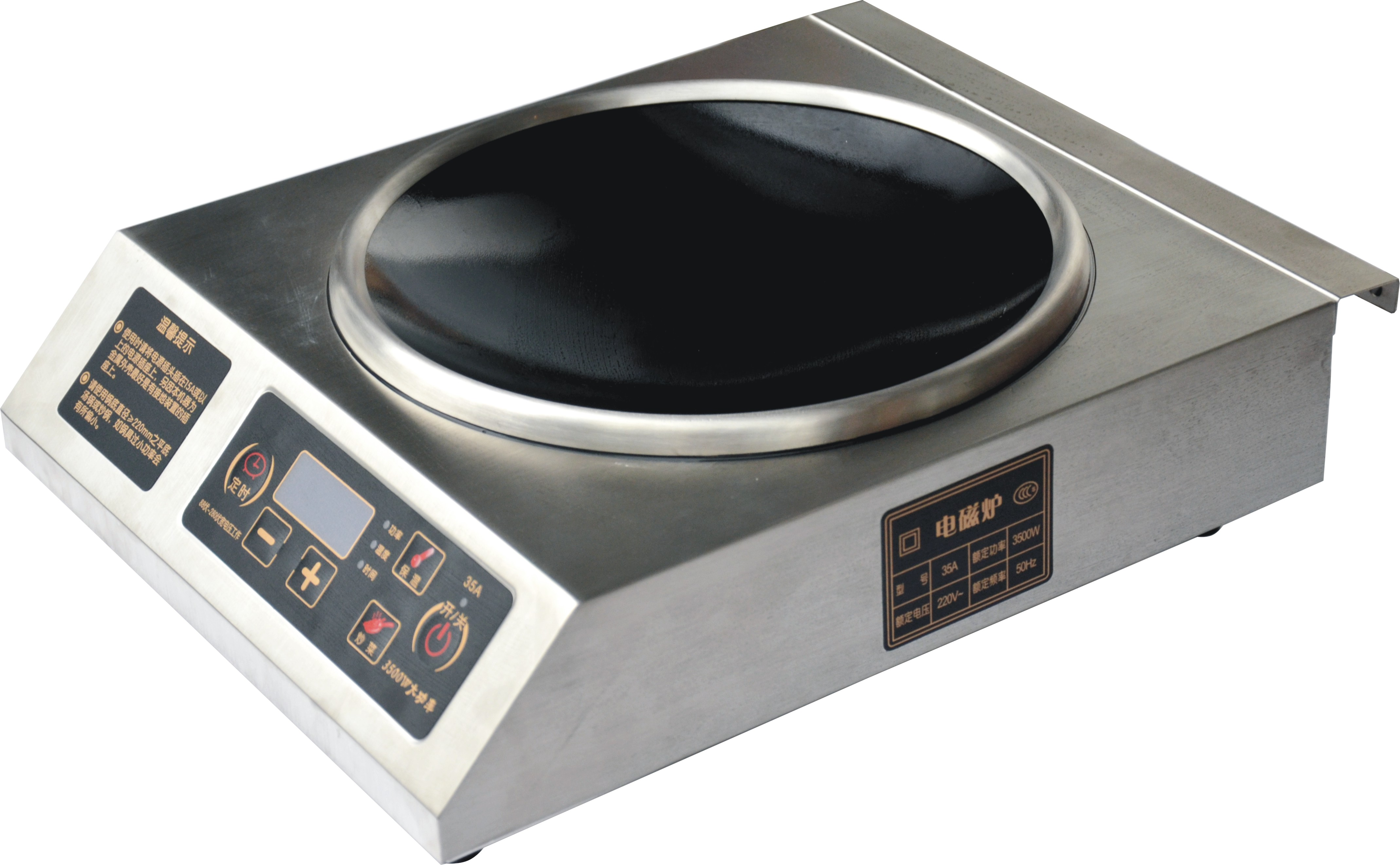 Table Top Induction Flat Range